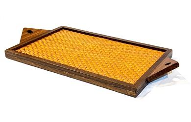 Modachal Weave Tray